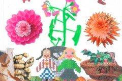 Perleplader lavet af Nicoline. Barnebarn af Anni og Esben Bjarnt. Clara har tegnet pelargonie, oldebarn af Frigge og Erling Køster